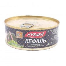 Кефаль каспийская с добавлением масла Кублей ключ, 240 гр