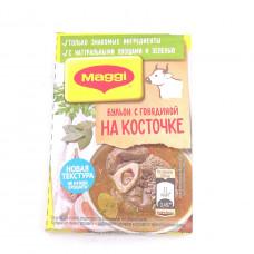 Бульон Maggi На косточке с говядиной, 72 гр