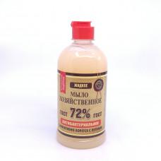 Мыло жидкое Хозяйственное 72% ГОСТ 500мл