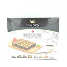 Sen Soy Набор для приготовления суши, 394г