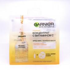 Маска для лица Garnier Фреш-микс с витамином С 33гр