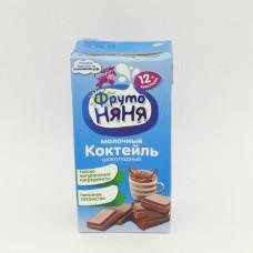 Коктейль молочный Фруто Няня шоколадный 12+, 0,2л