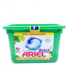Порошок Ariel  Allin1 Pods  колор 18*27гр