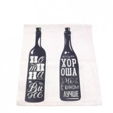 Полотенце Доляна Wine  35*60 см 4136468