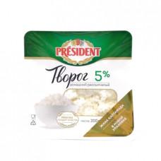 Творог President домашний 5% 200 гр