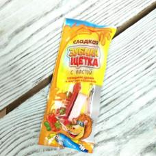 Драже Сахарное Сладкая зубная щетка с пастой 15гр