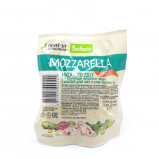 Сыр Mozzarella Pizza  250 гр