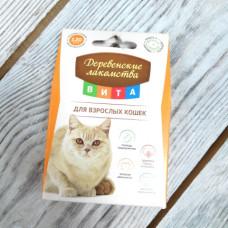 Витамины Деревенские лакомства для врослых кошек 120таб
