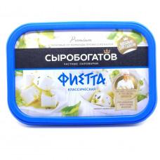 Продукт плавленный сырный Фиетта Сыробогатов 200гр