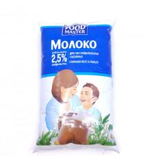 Молоко Food Master 2,5% 1л м/у