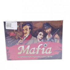 Игра карточная Mafia BG-11001