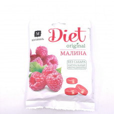 Карамель Diet Малквикъ малина 50гр