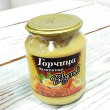 Горчица  Вкусно домашняя 250гр ст/б