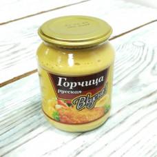 Горчица  Вкусно Русская 250гр ст/б