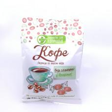 Карамель ЛДЗ со вкусои кофе 50гр