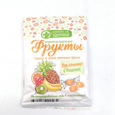 Карамель ЛДЗ со вкусои мультифрукта 50гр