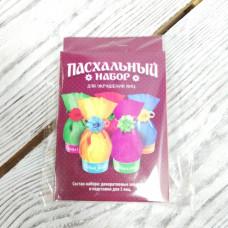 Набор пасхальный для украшения яиц Подарочки