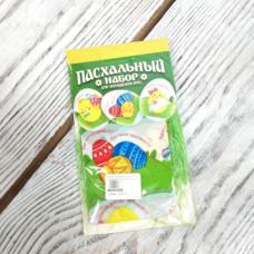 Набор пасхальный для украшения яиц Радостный день