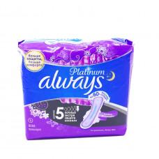 Прокладки Allways ночные 5шт