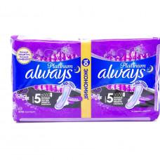 Прокладки Allways ночные 10 шт