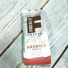 Кофе в зернах FRESCO Arabica Solo, 200 гр м/у