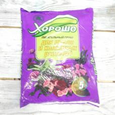Грунт Хорошо для цветов и комнатных растений 5л