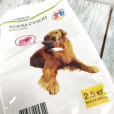 Корм сухой для собак Каждый День 2,5кг