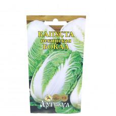 Семена Артикул Капуста Пекинская Бокал 0,4гр