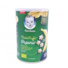Звездочки - снэки рисово-пшеничные Gerber банан для детей 35гр