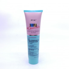 Гель-скраб-маска Clean Skin 100мл
