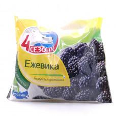 Ежевика 4 Сезона замороженная, 300г