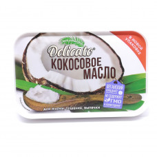 Масло кокосовое Dlicato для жарки,тушения,выпечки 200гр