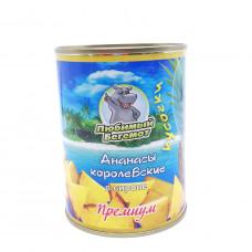 Ананасы Любимый Бегемот кусочки 580мл ж/б