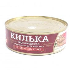 Килька черноморская обжаренная Маяк, 240 гр