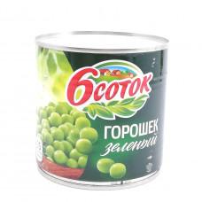 Горошек зеленый 6 Соток, 425 гр ж/б