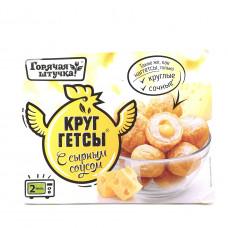 Круггетсы Горячая Штучка с сырным соусом, 250г