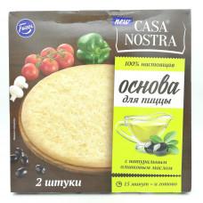Основа для пиццы Casa Nostra замороженная, 175г*2шт. 350г
