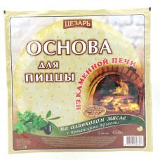 Основа для пиццы Цезарь на оливковом масле и с прованскими травами, 225г*2шт. 450г