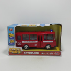 Автопарк 9714