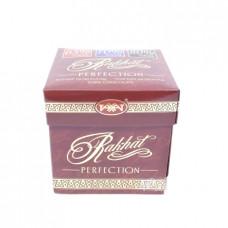 Набор шоколада Рахат 65%,70%,80% 255 гр