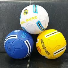 Мяч 2020-35 Футбол