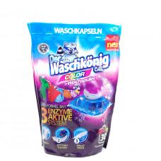 Капсулы Der Waschkonig C G color 30шт