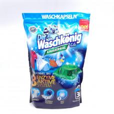 Капсулы Der Waschkonig C G universal 30шт