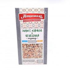 Гарнир Националь Протеин (микс: киноа и чечевица) 250 гр
