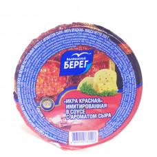 Икра Балтийский Берег красная в соусе с ароматом сыра 220,гр