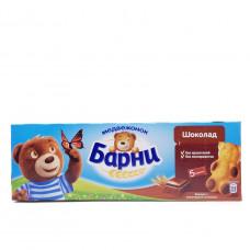 Бисквит Барни с шоколадом (5*30), 150гр