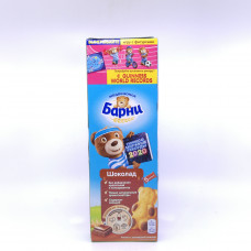 Бисквит Барни Медвежонок шоколад (5*30 гр)