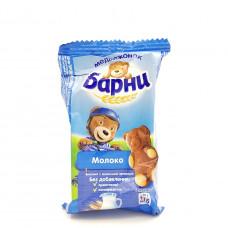 Мини -бисквит Барни Медвежонок молочный, 30г