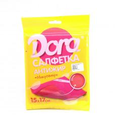 Салфетка Dora микрофибра антижир 15*17см