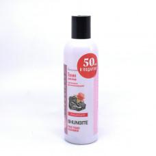 Тоник для лица Шунгит Природная аптека очищающий 250мл